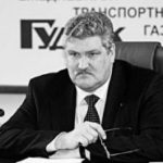 """Вадим Морозов: """"Компания выбрала верный путь..."""""""