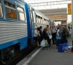 Для удобства пассажиров