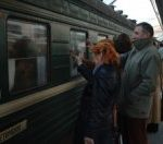 Пассажирооборот ОАО «РЖД» увеличился на 15%