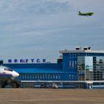 Авиаперевозки в Иркутск