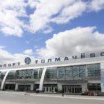 Авиаперевозки Новосибирск – Ленск