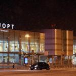Авиаперевозки Екатеринбург – Якутск